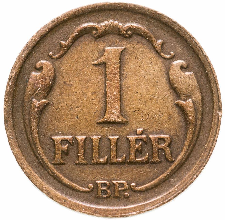 купить Венгрия 1филлер (filler) 1926