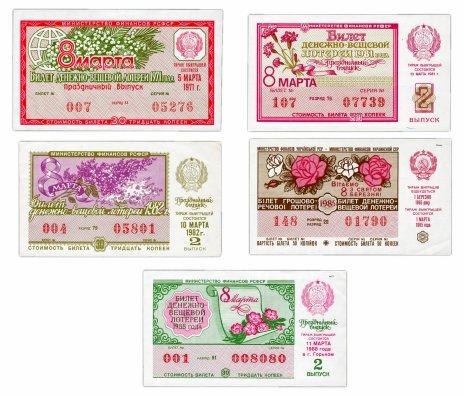 купить Набор Лотерейных билетов СССР к 8 марта 1971-1988 (5 билетов)