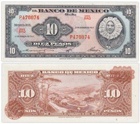 купить Мексика 10 песо 1965 (Pick 58k) красивый номер 470074
