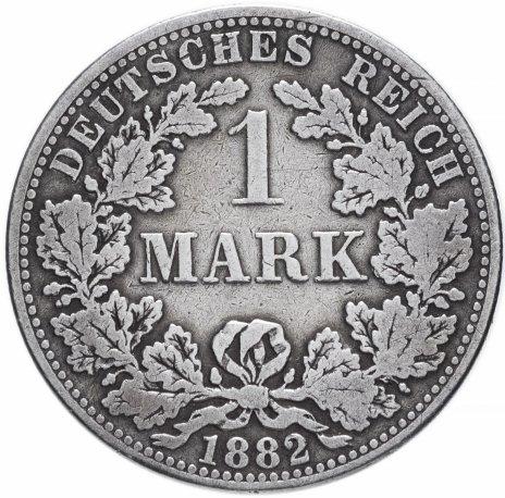 """купить Германия (Германская Империя) 1 марка 1882 """"А"""""""
