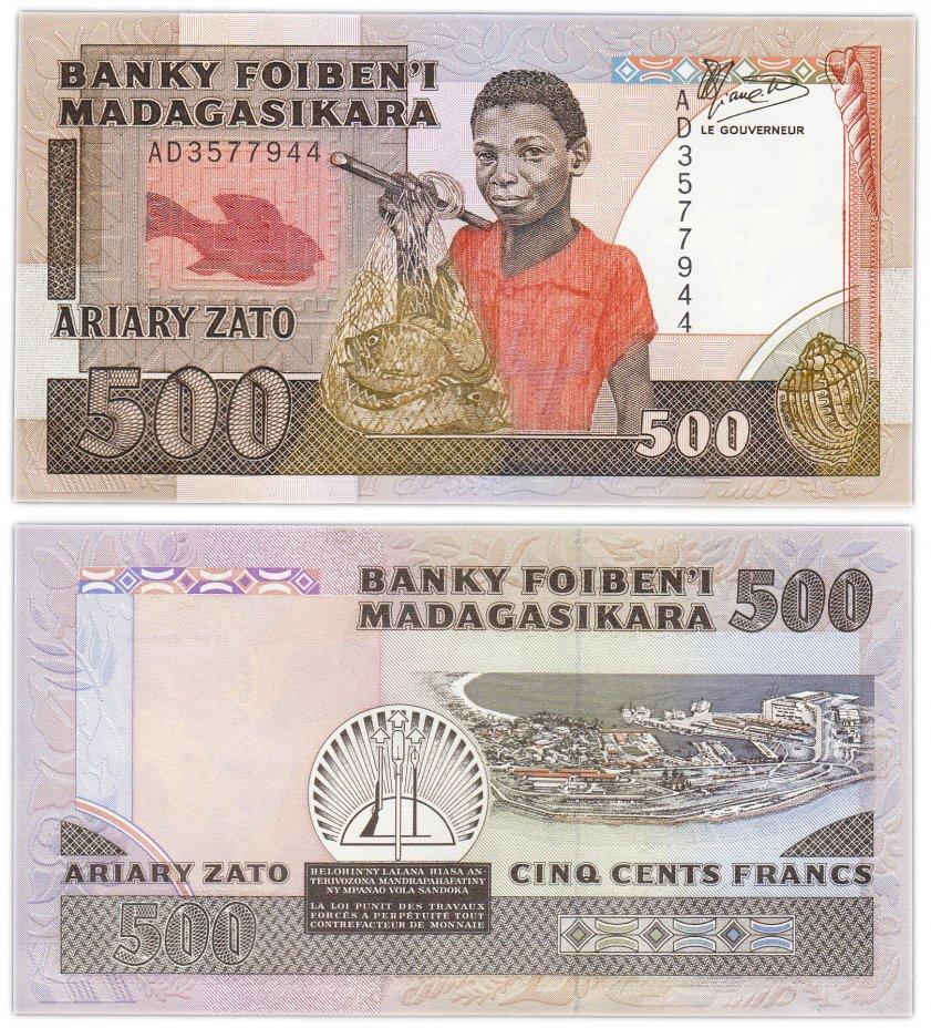 купить Мадагаскар 500 франков / 100 ариари 1988-1993 (Pick 71а)
