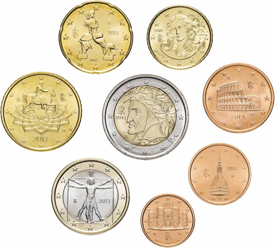 купить Италия полный годовой набор евро для обращения 2013 (8 штук, UNC)