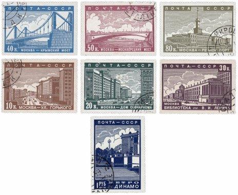 купить 1939 год Реконструкция Москвы гашеные