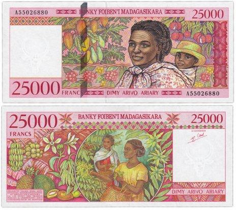 купить Мадагаскар 25000 франков 1998 год Pick 82