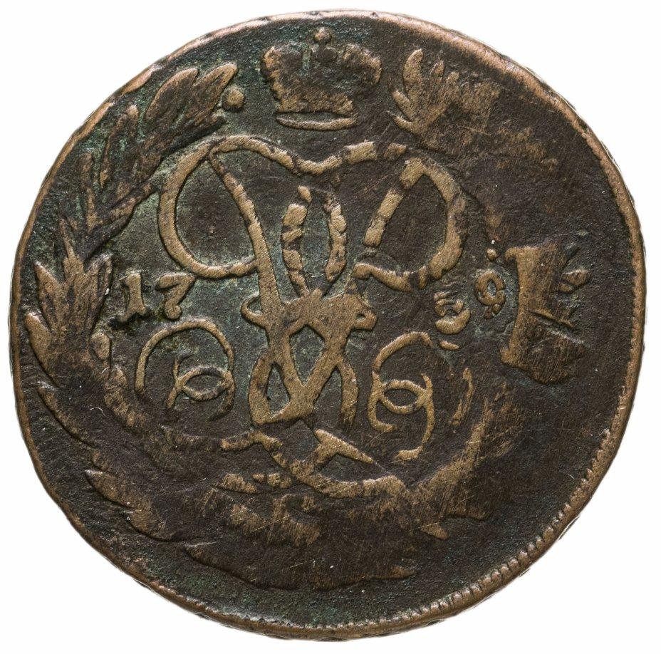 купить 2 копейки 1759   номинал под Св. Георгием, гурт сетчатый