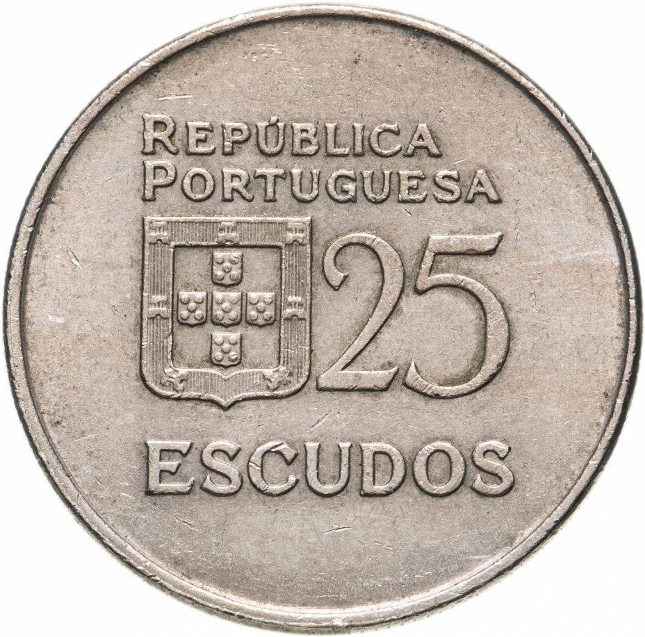 купить Португалия 25 эскудо (escudos) 1980-1986, случайная дата