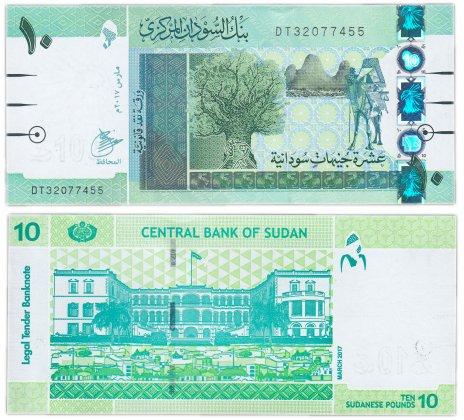 купить Судан 10 фунтов 2017 (Pick 73)
