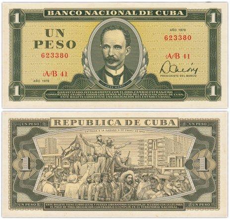 купить Куба 1 песо 1978 (Pick 102b)