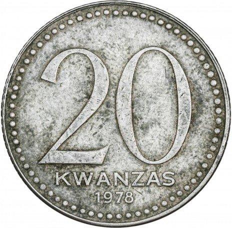 купить Ангола 20 кванз 1978