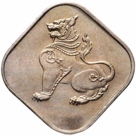 купить Бирма (Мьянма) 10 пья 1952 - 1966 гг