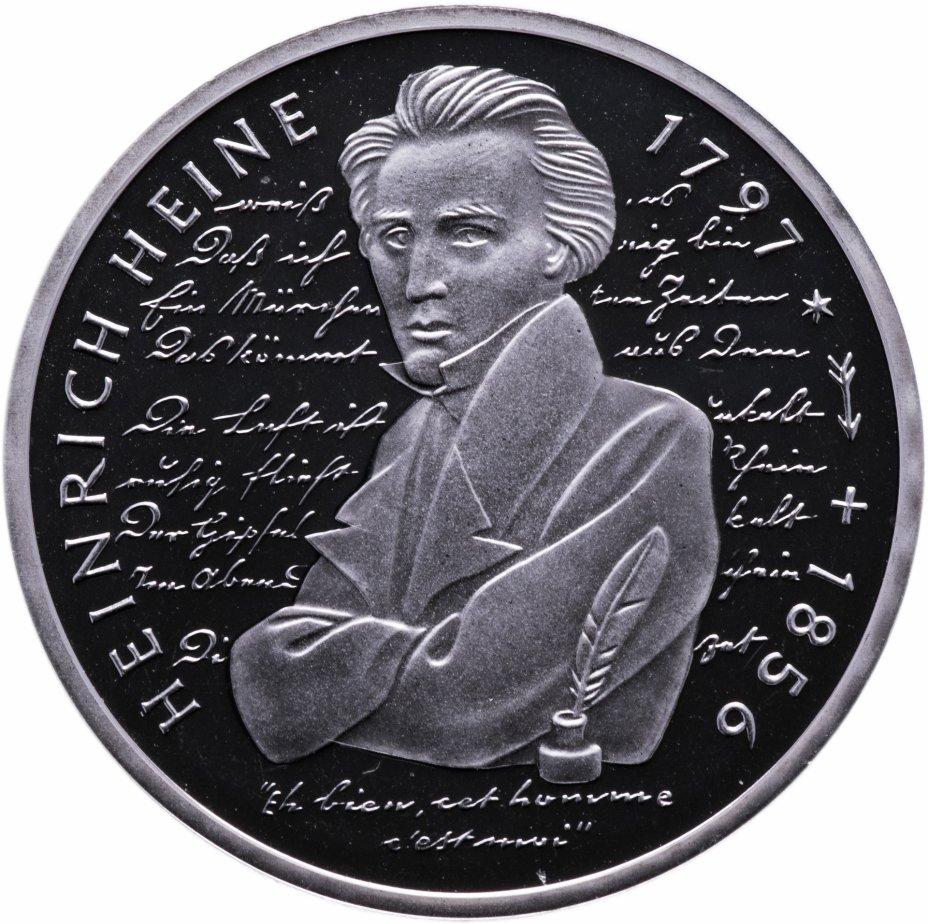 """купить ФРГ 10 марок 1997 """"200 лет со дня рождения Генриха Гейне"""" (A)"""
