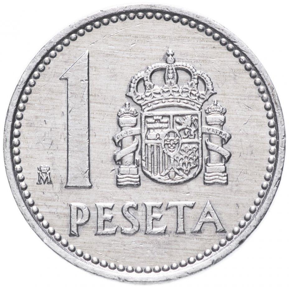 купить Испания 1 песета 1983- 1989 гг.