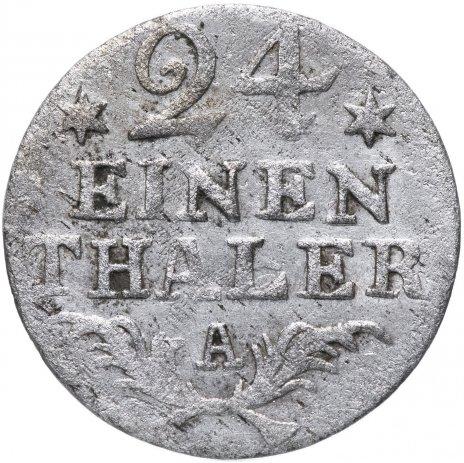 купить Германия (Пруссия) 1/24 талера 1782