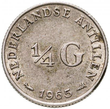 купить Нидерландские Антильские острова 1/4 гульдена (gulden) 1965