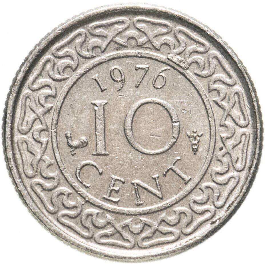купить Суринам 10 центов (cents) 1976