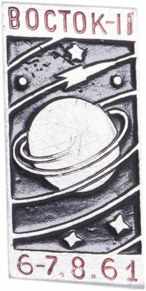 купить Значок Восток - 11 Космос (Разновидность случайная )