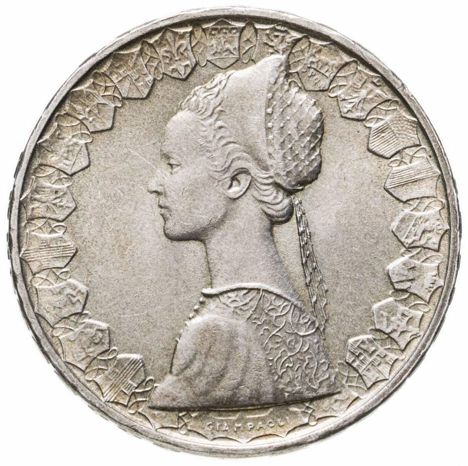 купить Италия 500лир (lire) 1966