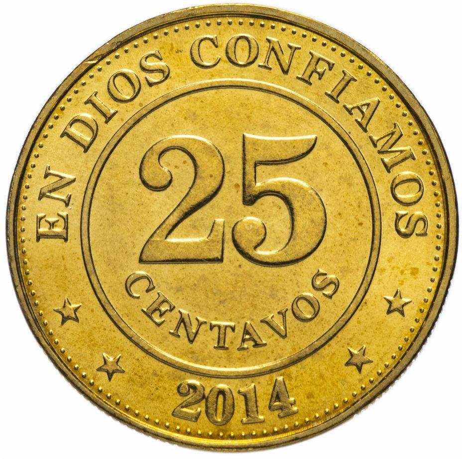 купить Никарагуа 25 сентаво (centavos) 2014