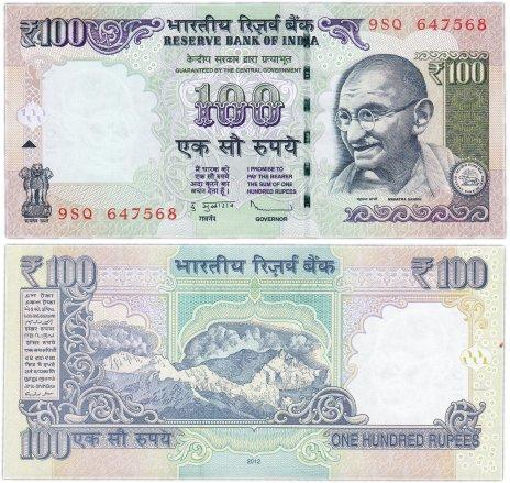 купить Индия 100 рупий 2012 (Pick 105с)