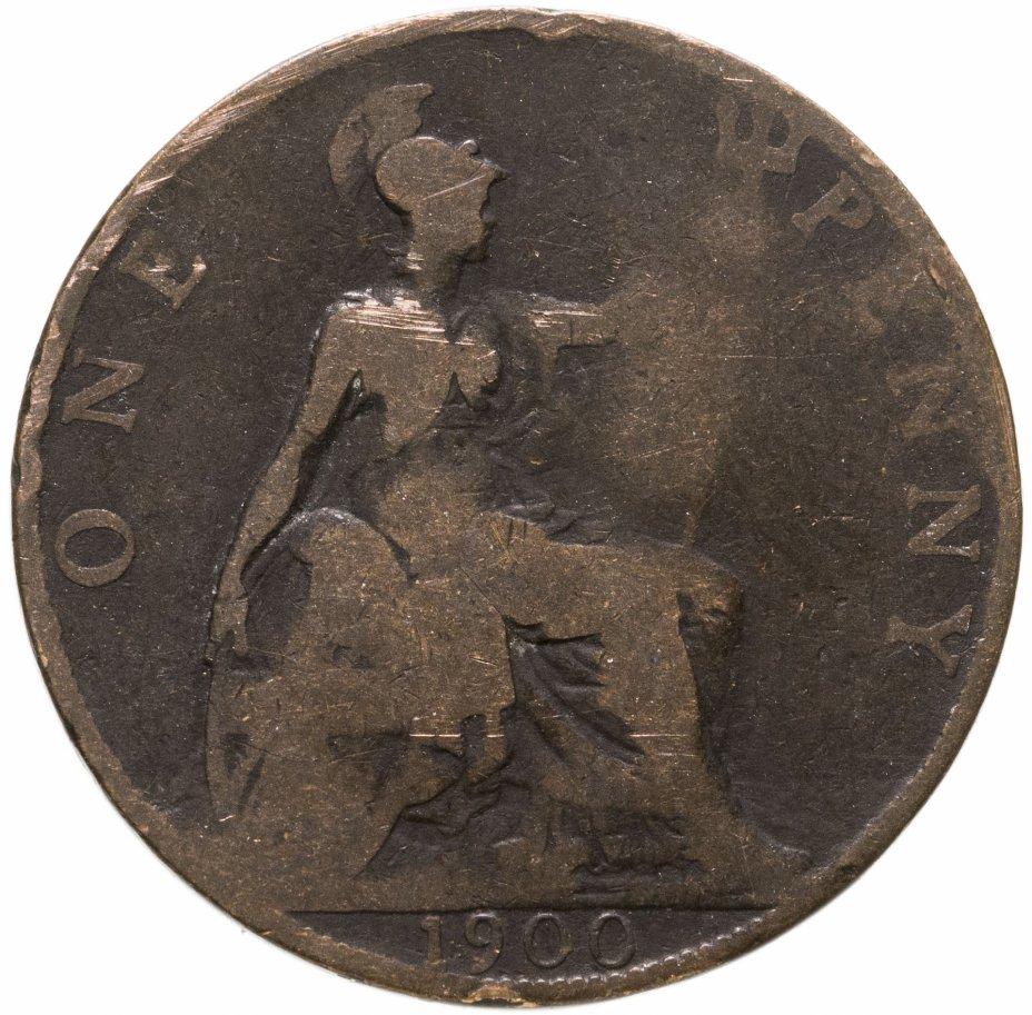 купить Великобритания 1 пенни (penny) 1900
