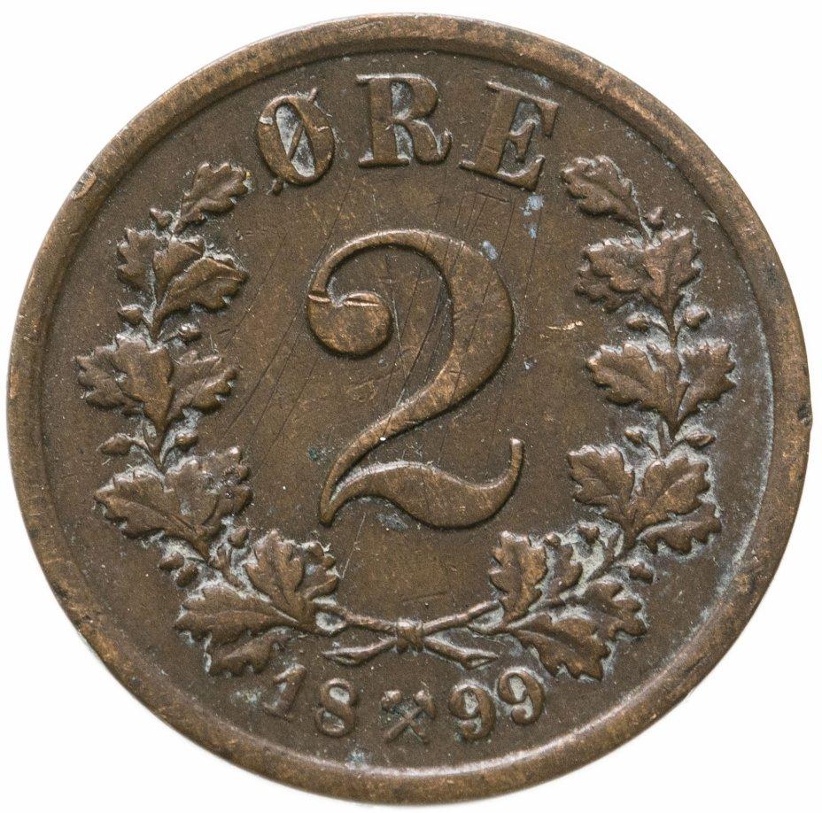 купить Норвегия 2 эре (ore) 1899