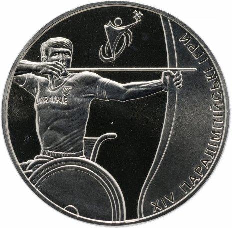 """купить Украина 2 гривны 2012 """"XIV паралимпийские игры в Лондоне 2012 года"""""""