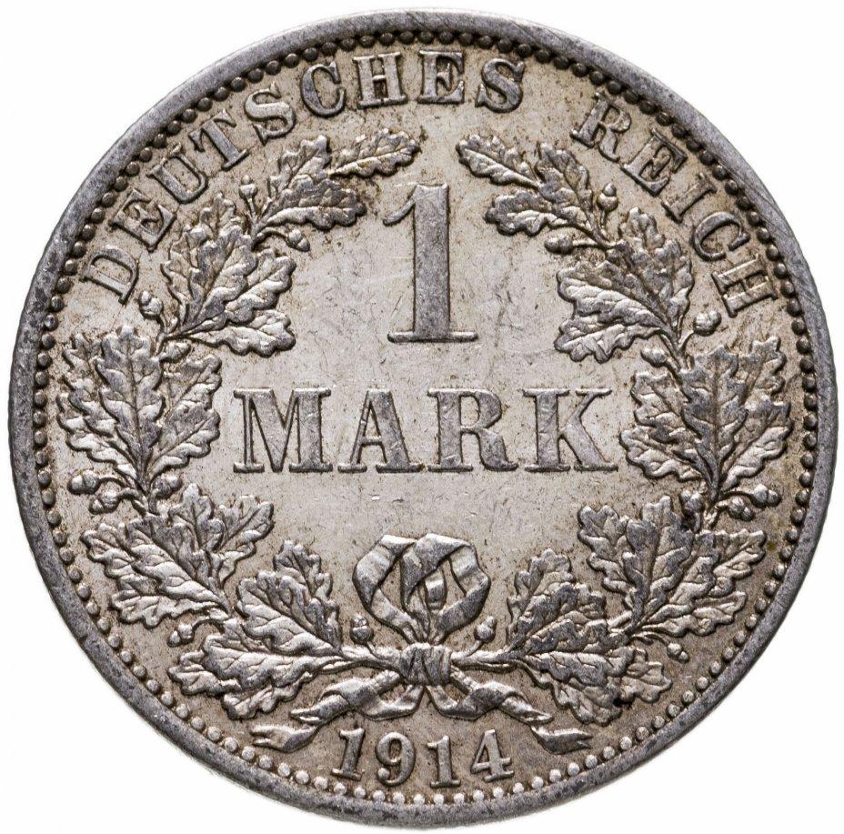 """купить Германия, Германская империя 1 марка 1914 """"А"""" - Берлин"""
