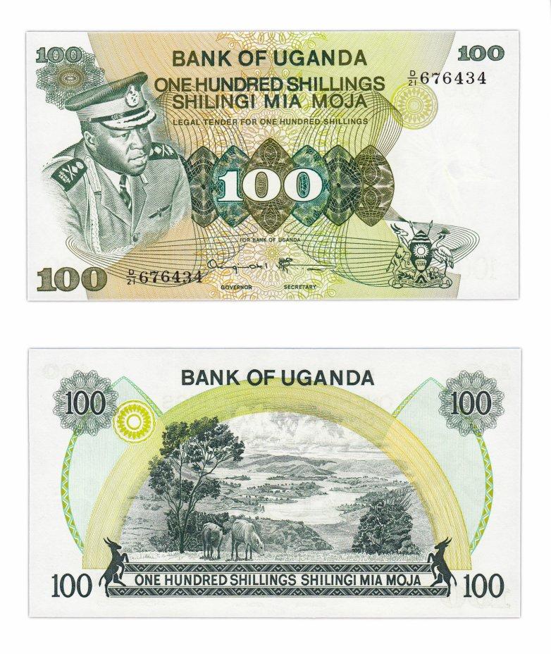 купить Уганда 100 шиллингов 1973 (Pick 9с)