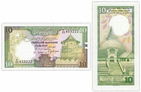 купить Шри-Ланка 10 рупий 1988