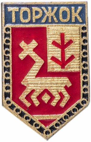 """купить Значок СССР 1978 г """"Торжок"""", геральдика, булавка"""