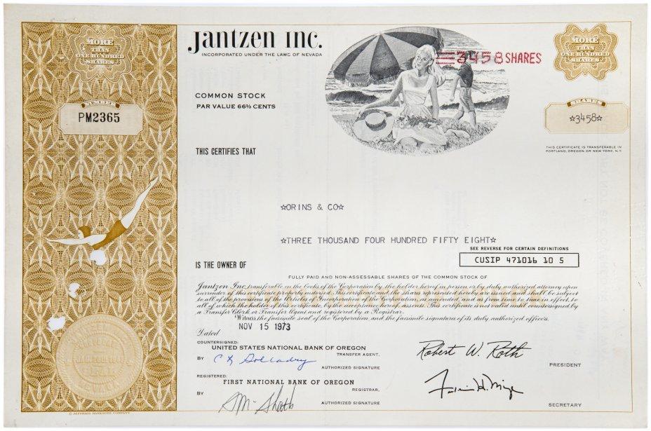 купить Акция США  Jantzen Inc., 1973- 1976 гг.