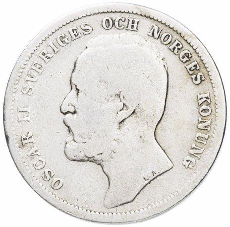 купить Швеция 1 крона (krona) 1898
