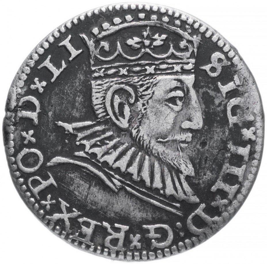 купить Речь Посполитая (польско-литовский союз) трояк - 3 гроша 1591