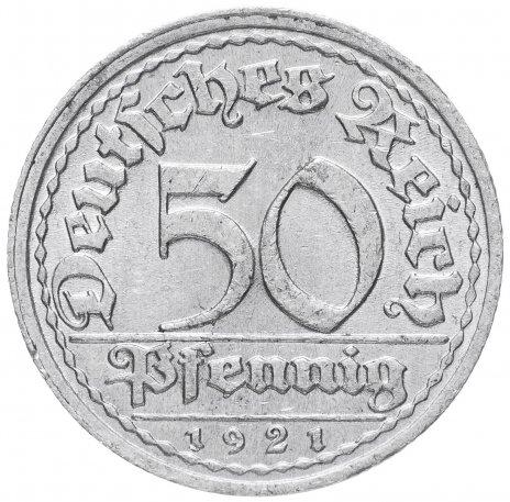 купить Германия (Веймарская республика) 50 пфеннигов 1920-1922