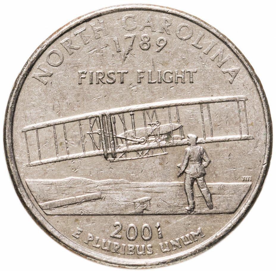 """купить США 1/4 доллара (квотер, 25 центов) 2001 """"Штат Северная Каролина"""""""
