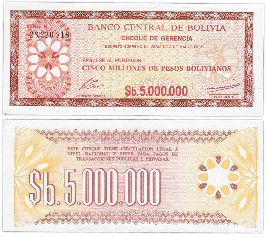 купить Боливия 5000000 песо боливиано 1985 год Pick 193