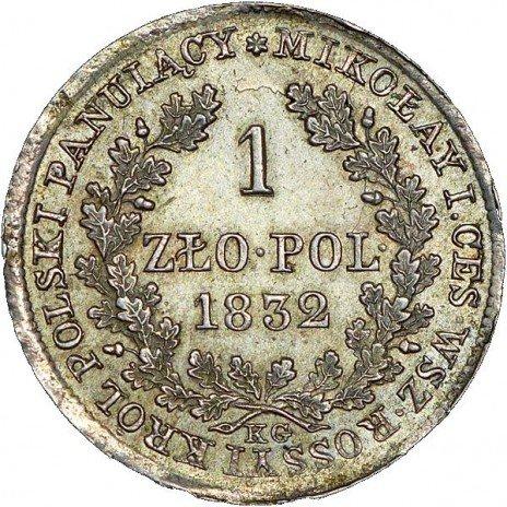 купить 1 злотый 1832 года KG