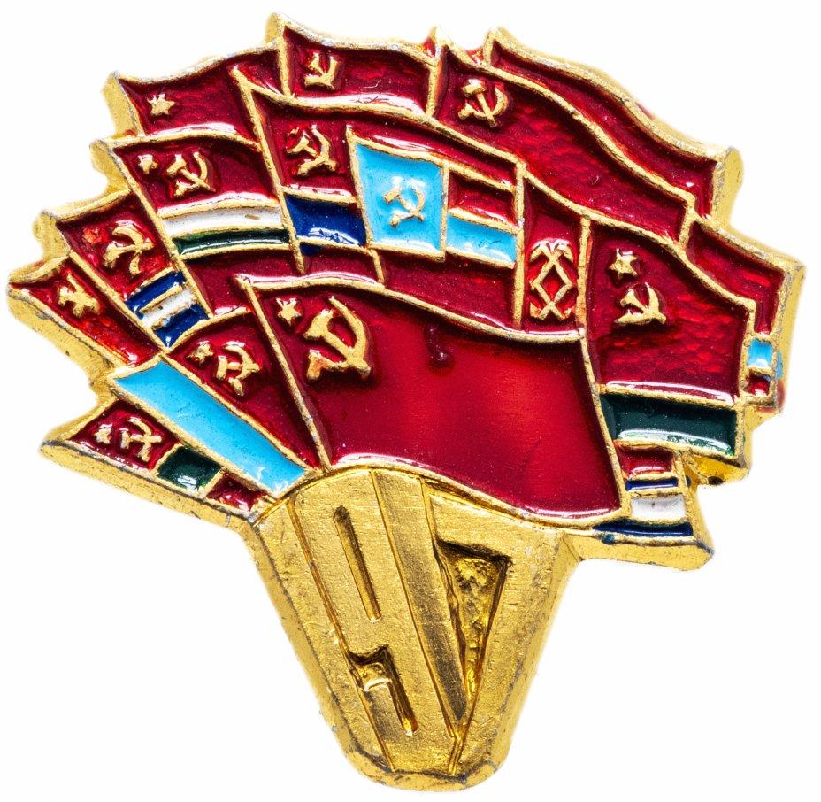 """купить Значок СССР 1967 г """"50 лет революции"""", булавка"""