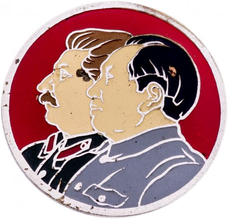 """купить Знак нагрудный """"Иосиф Сталин и Мао Цзэдун"""", сплав металла, эмаль, КНР, 1950-1970 гг."""