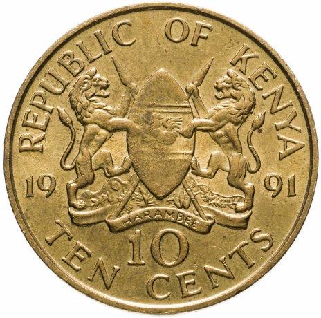 купить Кения 10 центов (cents) 1991