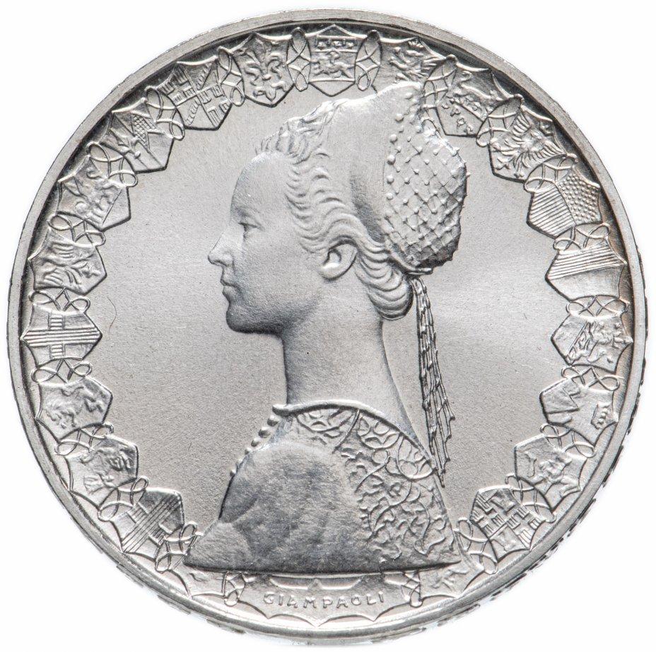 купить Италия 500 лир 1998