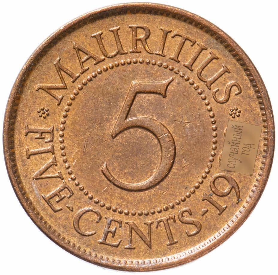 купить Маврикий 5 центов (cents) 1987-2017, случайная дата