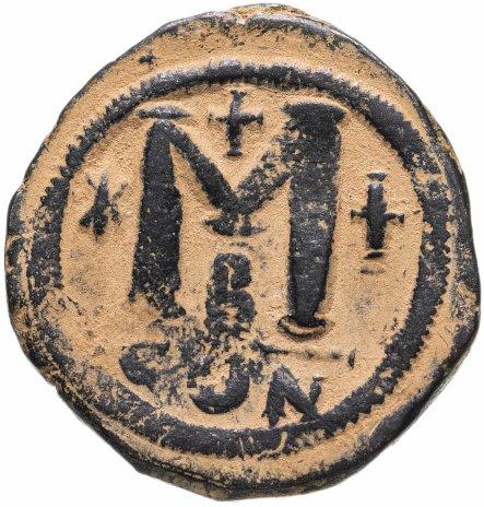 купить Византийская империя, Юстиниан I, 527-565 годы, 40 нуммиев (фоллис). Константинополь