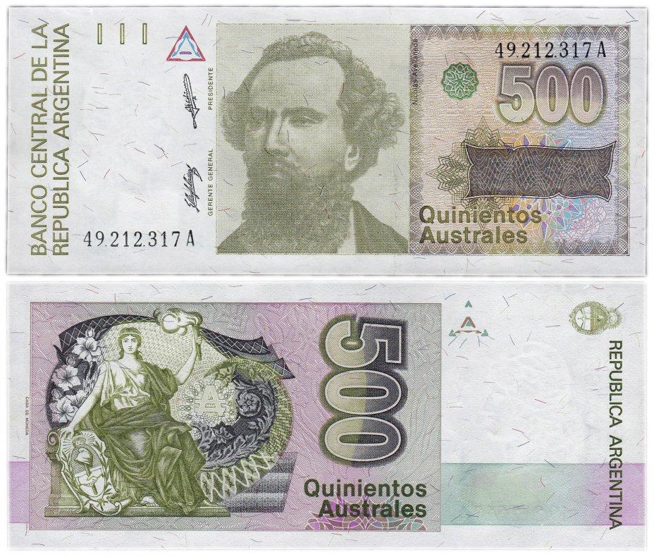 купить Аргентина 500 аустрал 1988-1990 (Pick 328) Подпись 1
