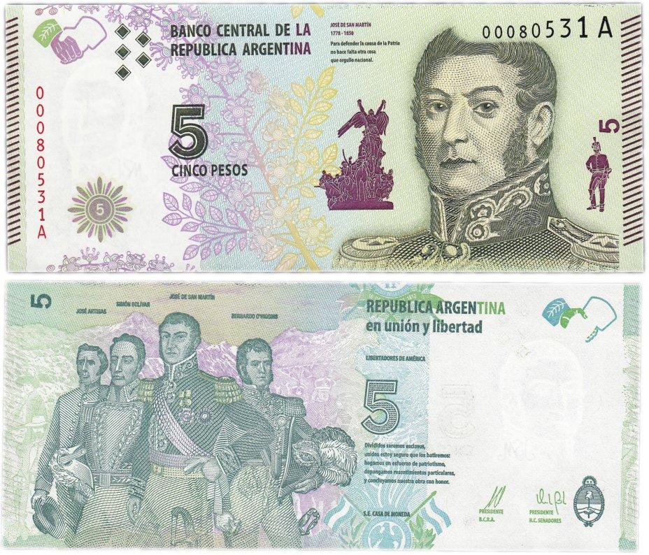 купить Аргентина 5 песо 2015 (Pick 359)