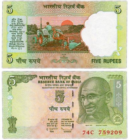 купить Индия 5 рупий 2009 (Pick 94Aa) Литера Е