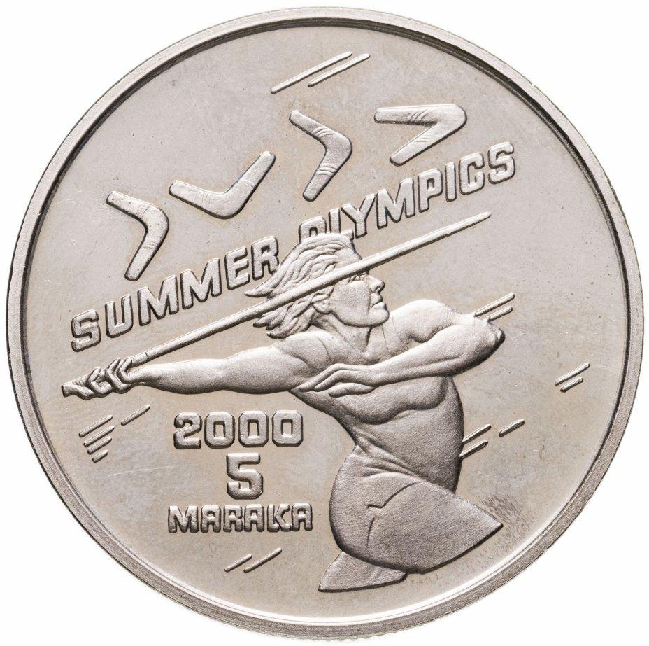 """купить Босния и Герцеговина 5 марок (км, maraka) 1998 """"XXVII летние Олимпийские Игры, Сидней 2000"""""""