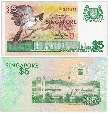 купить Сингапур 5 долларов 1976  (Pick 10)