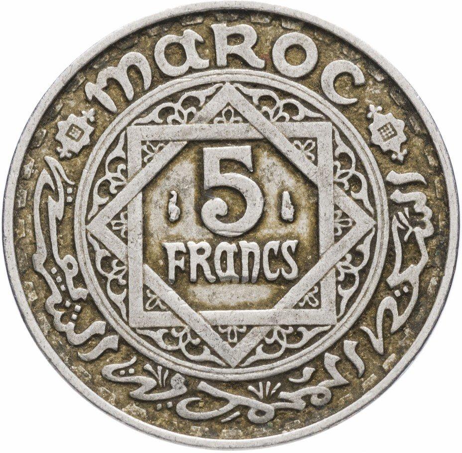купить Марокко 5 франков 1951 (1370)