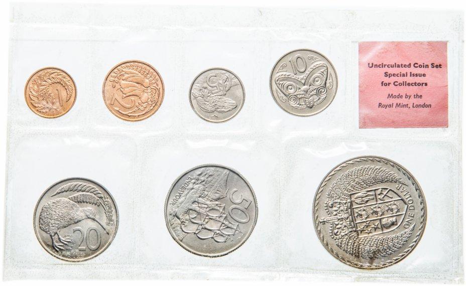 купить Новая Зеландия годовой набор из 7 монет 1971 в запайке и буклете